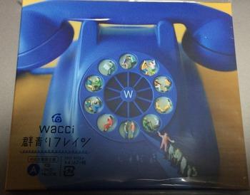 E1964617-8FAD-4BB7-AB57-E41AA09B4F37