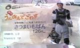 fe917bde.jpg
