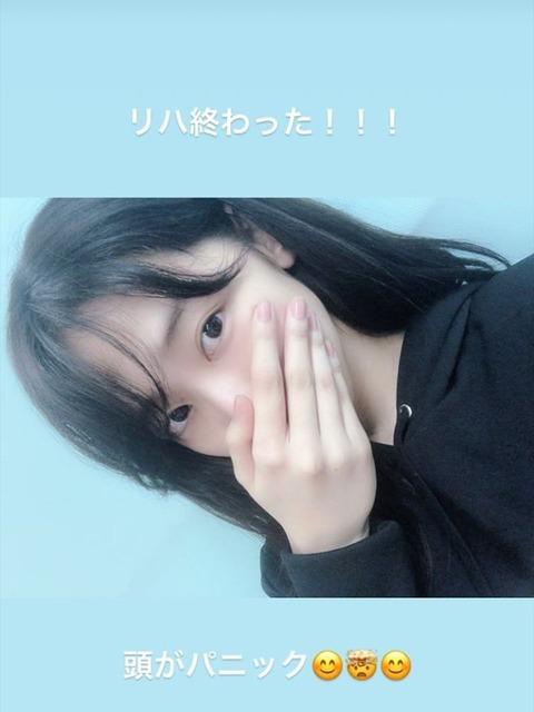 【AKB48】柏木「リハ終わった!頭がパニック」向井地「おわったあああ足があああ」高橋「よっ総監督」