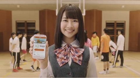 【朗報】元HKT48の若田部遥さん、フジテレビに入社!!!