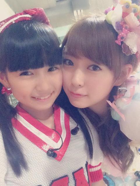 【HKT48】今村麻莉愛、みるきーに見つかる