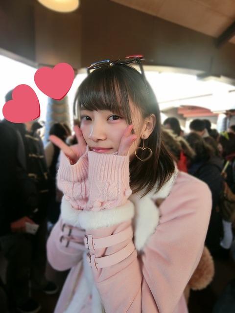 【AKB48】後藤萌咲「#彼女と夢の国デートなう に使っていいよ」