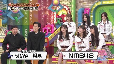 【朗報】M-1優勝はまなぶくんファミリーの霜降り明星!【NMB48】