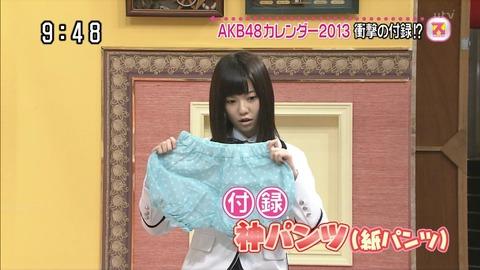 【AKB48G】劇場盤CDに生写真じゃなくてパンツつけたらもっと売れるのに