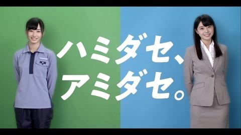【STU48】瀧野由美子、沖侑果出演の企業CM キタ━━(゚∀゚)━━!!【動画】