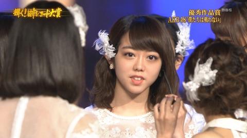 【AKB48】レコード大賞でなぜか峯岸みなみのマイクOFFにされていた件