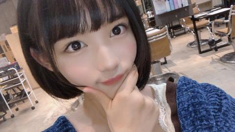 【AKB48】矢作萌夏、表参道の人気サロンで髪を切る