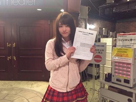 【AKB48総選挙】大森美優「目標はネクストガールズのセンター33位。12期の選抜を朱里、十夢で終わらせない!」