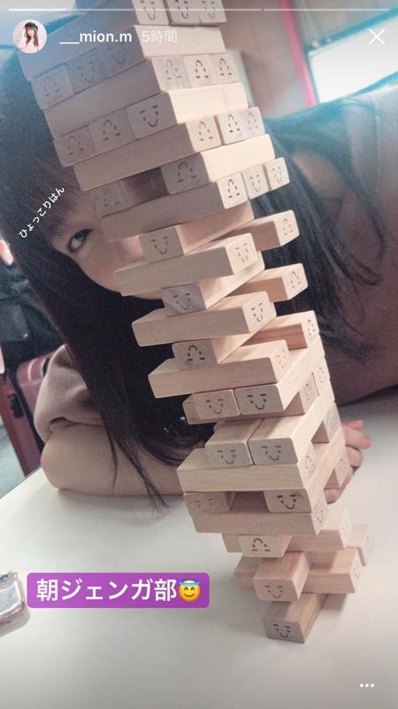 【AKB48】コレが本当の「ひょっこりはん」だろうが!!!【横山由依】