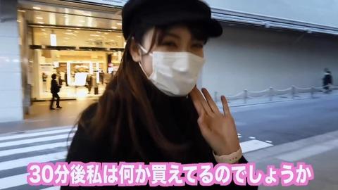 【遅報】NMB48吉田朱里、時間潰しの買い物で20万円使い、その後スタッフ多数に焼肉奢る 「正直潤ってます」と儲かってることを認める