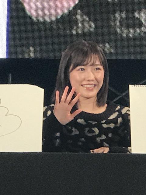 【AKB48】まゆゆの握手会ステージイベントで、ガチ恋口上www【渡辺麻友】