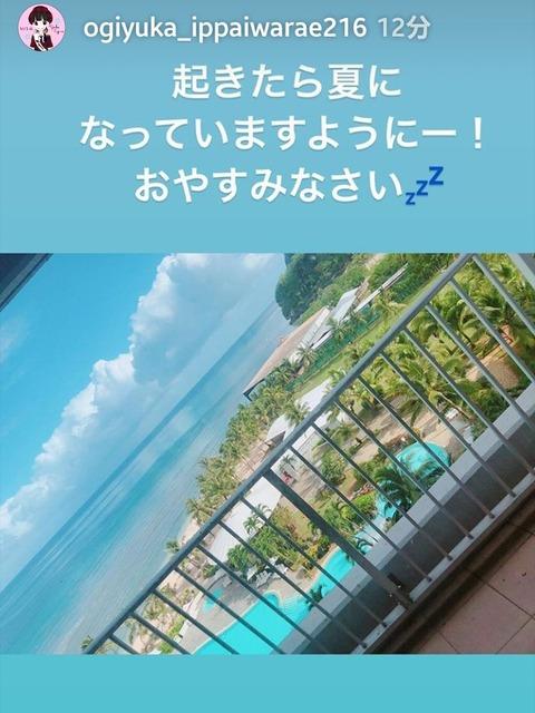 【悲報】NGT48荻野由佳さんが現実逃避www「起きたら夏になっていますように」