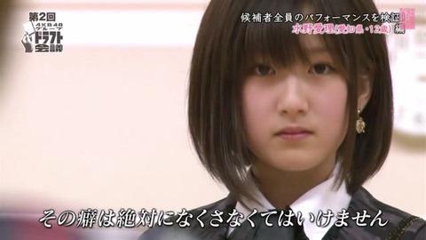 【ドラフト生】SKE48指名の水野愛理ちゃんからくーみん魂を感じる!!!