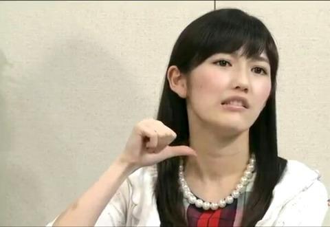 【AKB48G】すごい事に気付いてしまった、震えが止まらない