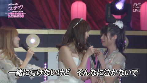 【AKB48】小嶋さんのガチヲタさっほーが号泣wwwww【岩立沙穂・小嶋陽菜】