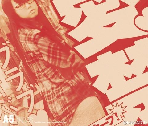 【AKB48G】ていうか何で恋愛禁止なんだ?
