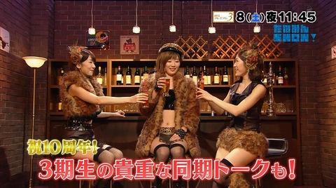 【AKB48】たなみん卒業で酒豪キャラは誰に受け継がれるのか?【田名部生来】