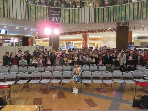 【画像】SKE48惣田紗莉渚のイベントに集まった精鋭をご覧くださいwww