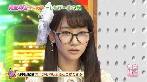 【755】島崎遥香「柏木由紀のオーラが凄い」