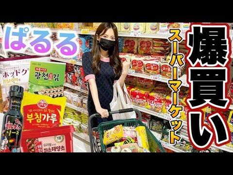 【ぱるるーむ】島崎遥香がパンツ見えそうなミニスカートでお買い物しててエロい(42)