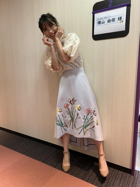 【AKB48】ゆいはんが寺島しのぶみたいな顔になってて衝撃【横山由依】