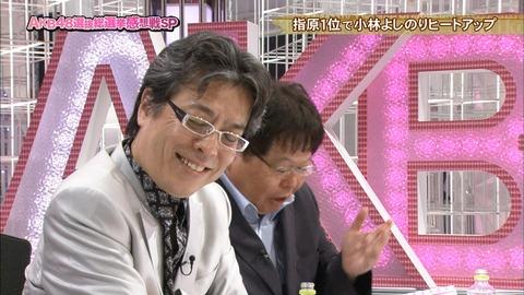 小林よしのり「HKT48指原莉乃ちゃん、中森明夫をいじめないで。」