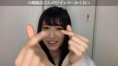 【悲報】小嶋陽菜さん「わー可愛い、地下アイドル?」原かれん「NMB48です!」www