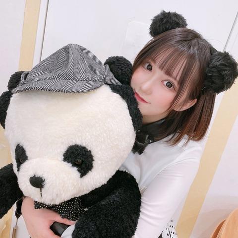 【SKE48】水野愛理ちゃんがパンダを抱いてみた