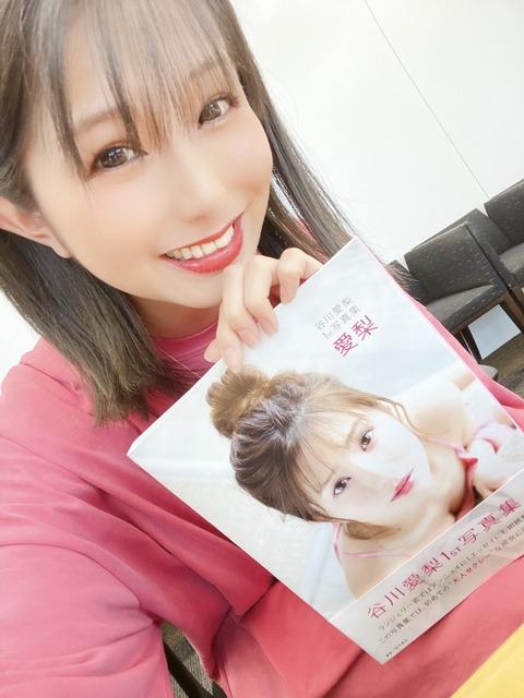 【元NMB48】谷川愛梨、芸能活動10周年の節目に写真集発売!下着での撮影にも初挑戦