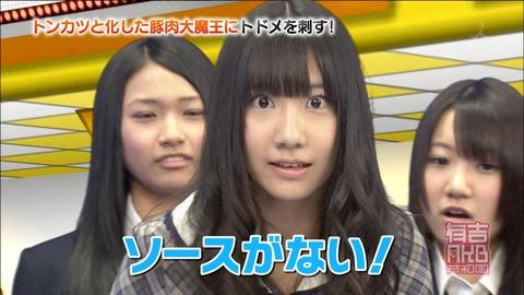 【AKB48】巨πランキング作ったwww
