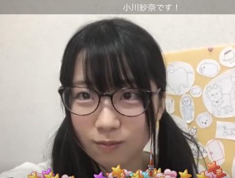 【HKT48】5期研究生小川紗奈ちゃん(16)、さっほー+沖ママ÷2の美少女