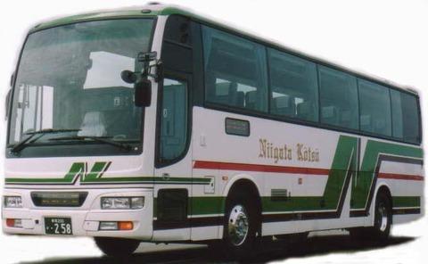 【遠征】高速バスのワクワク感