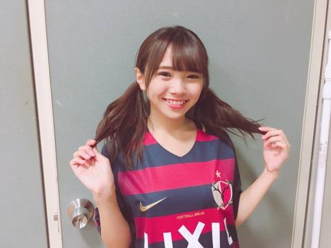 【NMB48】磯佳奈江のサッカー愛は本物だよな