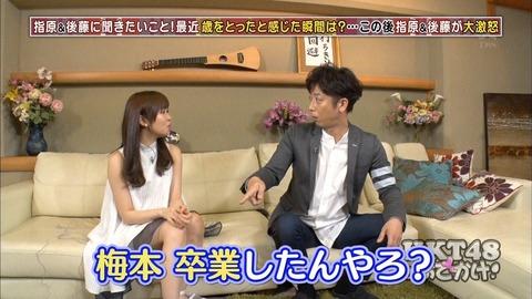 【悲報】2016年のAKB48G卒業メンバーが年間80人ペース!!!