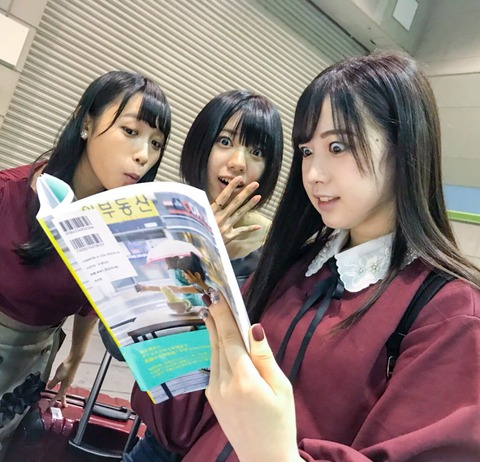 【AKB48】太田奈緒の写真集を見たメンバー達の反応wwwwww