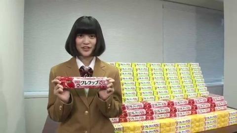 【SKE48】東李苑、クレラップ900本を贈呈される