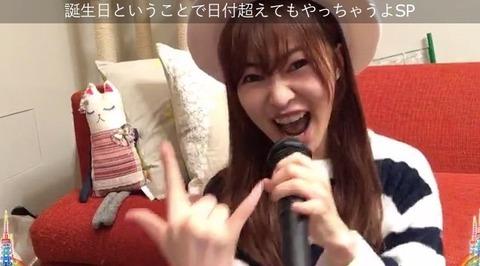 【HKT48】指原莉乃「これからはレギュラー以外の番組には特番以外そんなに出ない」
