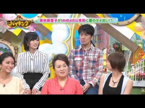 【NMB48】山本彩「もう明日やんか、死にたいわ…」【バイキング】