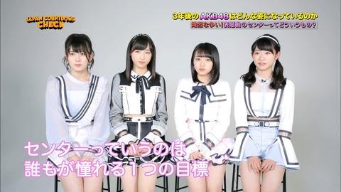 【AKB48】今更だけど岡部麟ちゃんって顔整ってて美人だよな