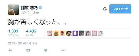 【HKT48】指原莉乃がSMAPの謝罪に反応?「胸が苦しくなった、、」