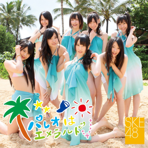 そういえばSKE48・NMB48・HKT48って、代表曲無いよね?