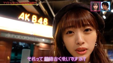 【AKB48】ひろゆき「おじさん層とかは金を落とすから大事にすべき」向井地総監督「黒髪がーとか言ってる古い考えの連中はいらない」