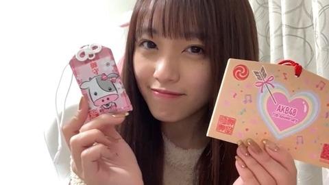 【AKB48】向井地美音「今年は写真集を出したいです」と新年初のSHOWROOMで宣言