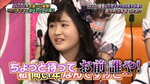 【AKB48】なぜ15期で佐藤妃星、大川莉央、湯本亜美は存在感が薄いのか?