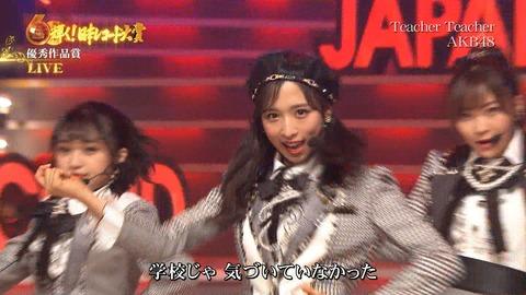【AKB48】やっぱりセンターは小栗有以がいちばんしっくり来るよな