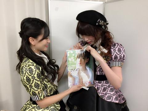 【NMB48】アカリンって美人だと思う?【吉田朱里】