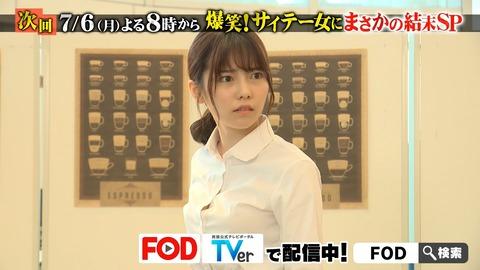 【朗報】ぱるるがテレビで胸ちら!!!【島崎遥香】