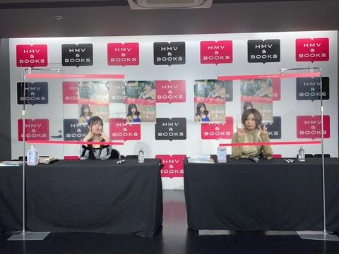 【AKB48】大家志津香「DVD発売イベントやってます!当日券もあります!イベント中も買えます」