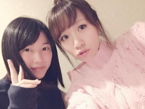 【AKB48】ゆいはんのすっぴんが別人過ぎてショック・・・顔薄過ぎ【横山由依】