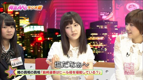 【AKB48G】お前らが握手会に行かない、行かなくなった理由って何?